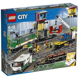 レゴジャパン LEGO 60198 シティ 貨物列車[レゴブロック] 【代金引換配送不可】