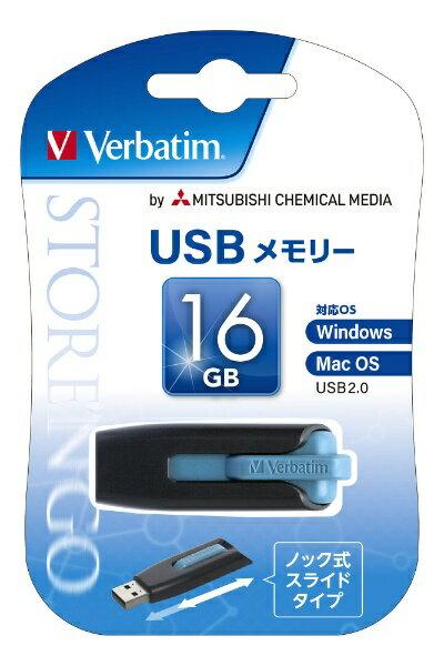三菱ケミカルメディア MITSUBISHI CHEMICAL MEDIA USBNV16GB-B USBメモリ [16GB /USB2.0 /USB TypeA /スライド式]