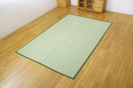 イケヒコ IKEHIKO ラグ PP 五木(261×261cm)【日本製】