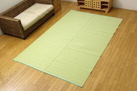 イケヒコ IKEHIKO ラグ PP バルカン(174×174cm/グリーン)【日本製】
