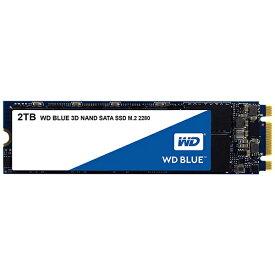 WESTERN DIGITAL ウェスタン デジタル WDS200T2B0B 内蔵SSD WD BLUE 3D NAND SATA SSD [M.2 /2TB]【バルク品】