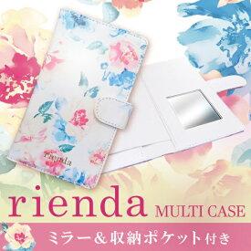 エムディーシー MDC rienda サマーフラワー 手帳型ケース マルチS M71933