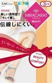 アツギ ATSUGI ミラキャラット BEAUTY(ML) FP15013P コスモブラウン[ストッキング]