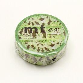 カモ井加工紙 KAMOI MTEX1P148 ピクニック MTEX1P148