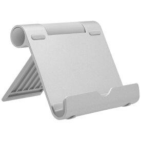 OWLTECH オウルテック スマートフォン/タブレット対応[〜10.5インチ] 角度調整が自由な折りたたみアルミスタンド OWL-STD02-SI シルバー