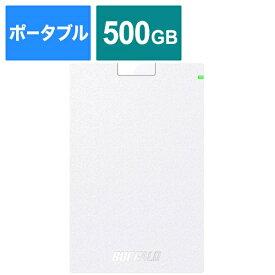 BUFFALO バッファロー HD-PCG500U3-WA 外付けHDD ホワイト [ポータブル型 /500GB][HDPCG500U3WA ハードディスク テレビ]
