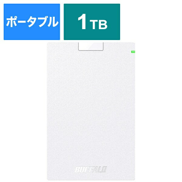 BUFFALO バッファロー HD-PCG1.0U3-BWA 外付けHDD MiniStation HD-PCGU3-Aシリーズ ホワイト [ポータブル型 /1TB][HDPCG1.0U3BWA]