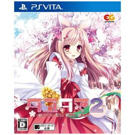 エンターグラム ENTERGRAM タユタマ2 -you're the only one- 通常版【PS Vita】