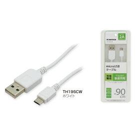 多摩電子工業 Tama Electric [micro USB]ケーブル充電専用 ホワイト TH19SCW