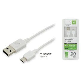 多摩電子工業 Tama Electric [micro USB]ケーブル切替スイッチ付 ホワイト TH33SDW