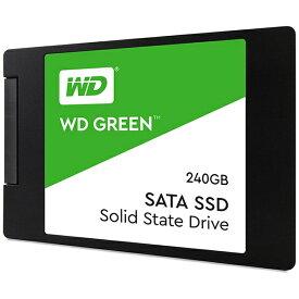 WESTERN DIGITAL ウェスタン デジタル WDS240G2G0A 内蔵SSD [2.5インチ /240GB]【バルク品】