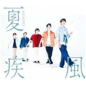 ソニーミュージックマーケティング 嵐/ 夏疾風 通常盤【CD】