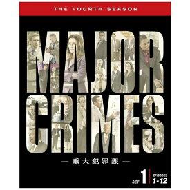 ワーナー ブラザース MAJOR CRIMES 〜重大犯罪課 <フォース> 前半セット【DVD】