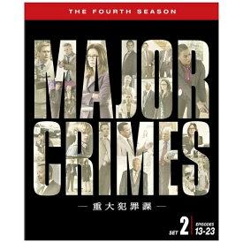 ワーナー ブラザース MAJOR CRIMES 〜重大犯罪課 <フォース> 後半セット【DVD】