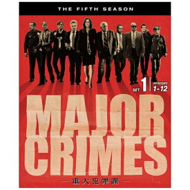 ワーナー ブラザース MAJOR CRIMES 〜重大犯罪課 <フィフス> 前半セット【DVD】