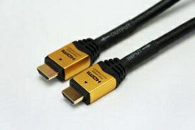 ホーリック HDM300-008 HDMIケーブル ゴールド [30m /HDMI⇔HDMI]