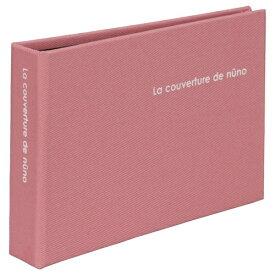 ハクバ HAKUBA nuno poche Lサイズ 40枚収納 ピンク ANN2-L40PK ピンク