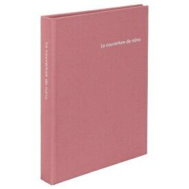 ハクバ HAKUBA nuno poche Lサイズ 80枚収納 ピンク ANN2-L80PK ピンク