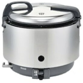 リンナイ Rinnai RR-S15VNS ガス炊飯器 [1.6升 /プロパンガス][RRS15VNS]