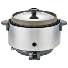 リンナイ Rinnai RR-S15SF ガス炊飯器 [1.6升 /プロパンガス][RRS15SF]