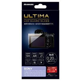 ハクバ HAKUBA ULTIMA 液晶保護ガラス SONY α7III / α7RIII / α9 / α99II / Cyber-shot RX1シリーズ / RX10シリーズ / RX100シリーズ 専用 DGGU-SA7M3