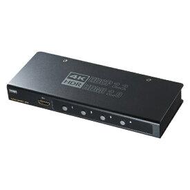 サンワサプライ SANWA SUPPLY SW-HDR41H HDMIセレクター [4K・HDR・HDCP2.2対応 /4入力 /1出力]