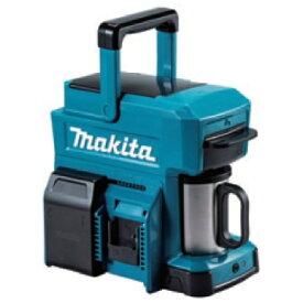 マキタ Makita 充電式コーヒーメーカー 青 CM501DZ[CM501DZ]