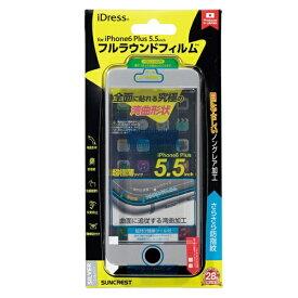 サンクレスト SUNCREST iPhone6 Plus PLUS フルラウンドフィルム