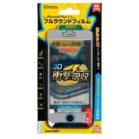 サンクレスト SUNCREST iPhone6 Plus フルラウンド衝撃防指紋