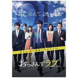 TCエンタテインメント TC Entertainment おっさんずラブ Blu-ray BOX【ブルーレイ】