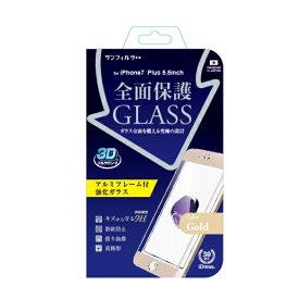 サンクレスト SUNCREST iPhone7 Plusアルミフルラウンド強化ガラス