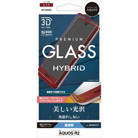 ラスタバナナ RastaBanana AQUOS R2 3Dガラスパネル ソフトフレーム光沢 SG1143AQOR2 レッド