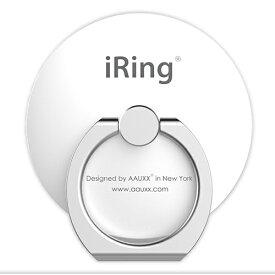 UNIQ ユニーク UMS-IR07IMCPW iRing Circle パールホワイト
