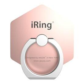 UNIQ ユニーク UMS-IR08IMHRG iRing Hex ローズゴールド