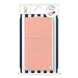 PGA iPhone X用 オールPUレザーフリップカバー 手帳型ケース PG-17XFP51PK ピンク