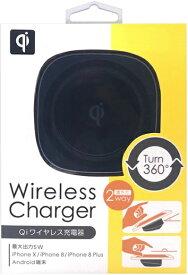 オズマ OSMA ワイヤレス充電器[Qi対応](5W・micro USBケーブル1m付き) WLC-0501BG ブラック/ガンメタル [ワイヤレスのみ]