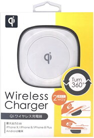 オズマ OSMA ワイヤレス充電器[Qi対応](5W・micro USBケーブル1m付き) ホワイト/シルバー WLC-0501WS [ワイヤレスのみ]