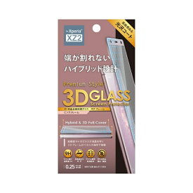 PGA Xperia XZ2 3D液晶全面保護ガラス PETフレーム PG-XZ2GL04 ピンク