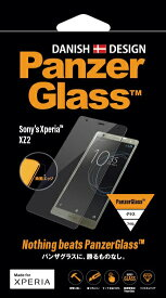 PanzerGlass パンザグラス PanzerGlass(パンザグラス)Xperia XZ2 Clear 衝撃吸収 全画面保護 カーブガラス曲面エッジ ダブル強化ガラス 4層構造 7621