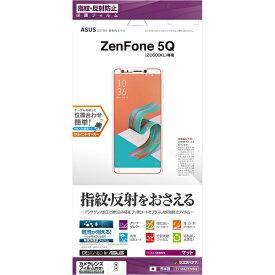 ラスタバナナ RastaBanana ASUS Zenfone 5Q (ZC600KL)反射防止 T1183ZEN5Q