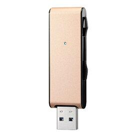 I-O DATA アイ・オー・データ U3-MAX2/256G USBメモリ U3-MAX2シリーズ ゴールド [256GB /USB3.1 /USB TypeA /スライド式]