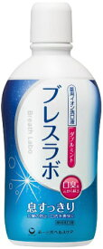 第一三共ヘルスケア DAIICHI SANKYO HEALTHCARE ブレスラボ 歯磨き粉 マウスウォッシュ ダブルミント 450ml