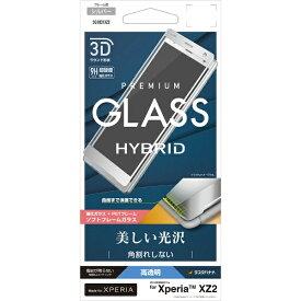 ラスタバナナ RastaBanana Xperia XZ2 3Dガラスパネル ソフトフレーム光沢 SG1031XZ2 シルバー