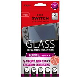 ナカバヤシ Nakabayashi ニンテンドーSWITCH用 液晶保護ガラスフィルム 反射防止 GAFSWIGFLG【Switch】