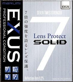 マルミ光機 86mmEXUS LensProtect SOLID[86mmEXUSSOLID]