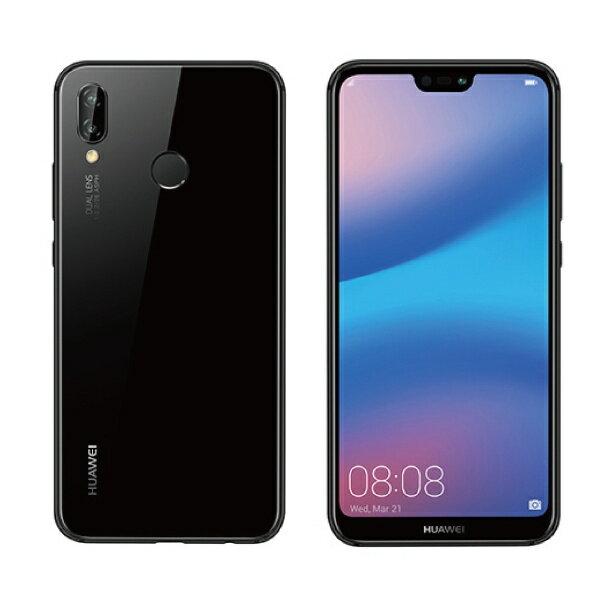 HUAWEI ファーウェイ 【エントリーでポイント最大37倍 マラソン期間限定】HUAWEI P20 lite Midnight Black「51092NAH」Kirin 659 5.84型・メモリ/ストレージ:4GB/32GB nanoSIMx2 SIMフリースマートフォン[51092NAH]