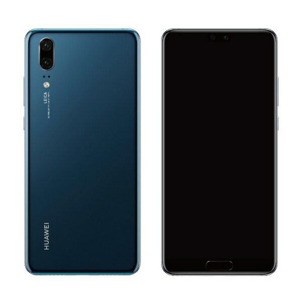 【送料無料】 HUAWEI ファーウェイ 【スマホエントリーでポイント10倍 8/15 23:59まで】HUAWEI P20 MIDNIGHT BLUE 「51092NAU」Kirin 970 5.8型・メモリ/ストレージ:4GB/128GB nanoSIMx2 DSDS対応 SIMフリースマートフォン