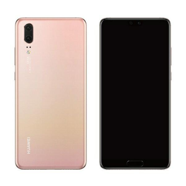 HUAWEI ファーウェイ HUAWEI P20 Pink Gold 「51092NAV」Kirin 970 5.8型・メモリ/ストレージ:4GB/128GB nanoSIMx2 DSDS対応 SIMフリースマートフォン[51092NAV]