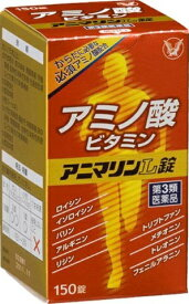 【第3類医薬品】アニマリンL錠 150錠【wtmedi】大正製薬 Taisho