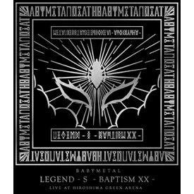 バップ VAP BABYMETAL/ 「LEGEND - S - BAPTISM XX - 」(LIVE AT HIROSHIMA GREEN ARENA)【ブルーレイ】